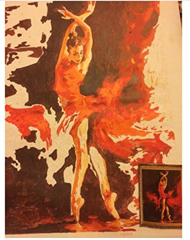 Superlucky Wandkunst Malen Nach Zahlen Tanzen Tanzen Tanzen Mädchen Pinturas Wandkunst Leinwand Quadros De Parote Sala Estar Poster Malerei Wohnkultur Eingerahmt 40x50 cm B07L84RFHG | Elegantes Aussehen  ea7584