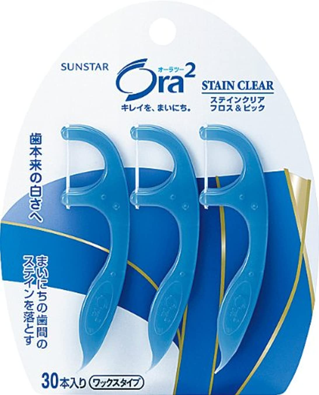 野球知的はちみつOra2(オーラツー) ステインクリア フロス&ピック 30P
