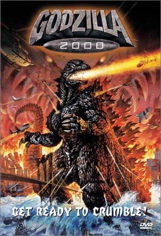 Price comparison product image Godzilla 2000
