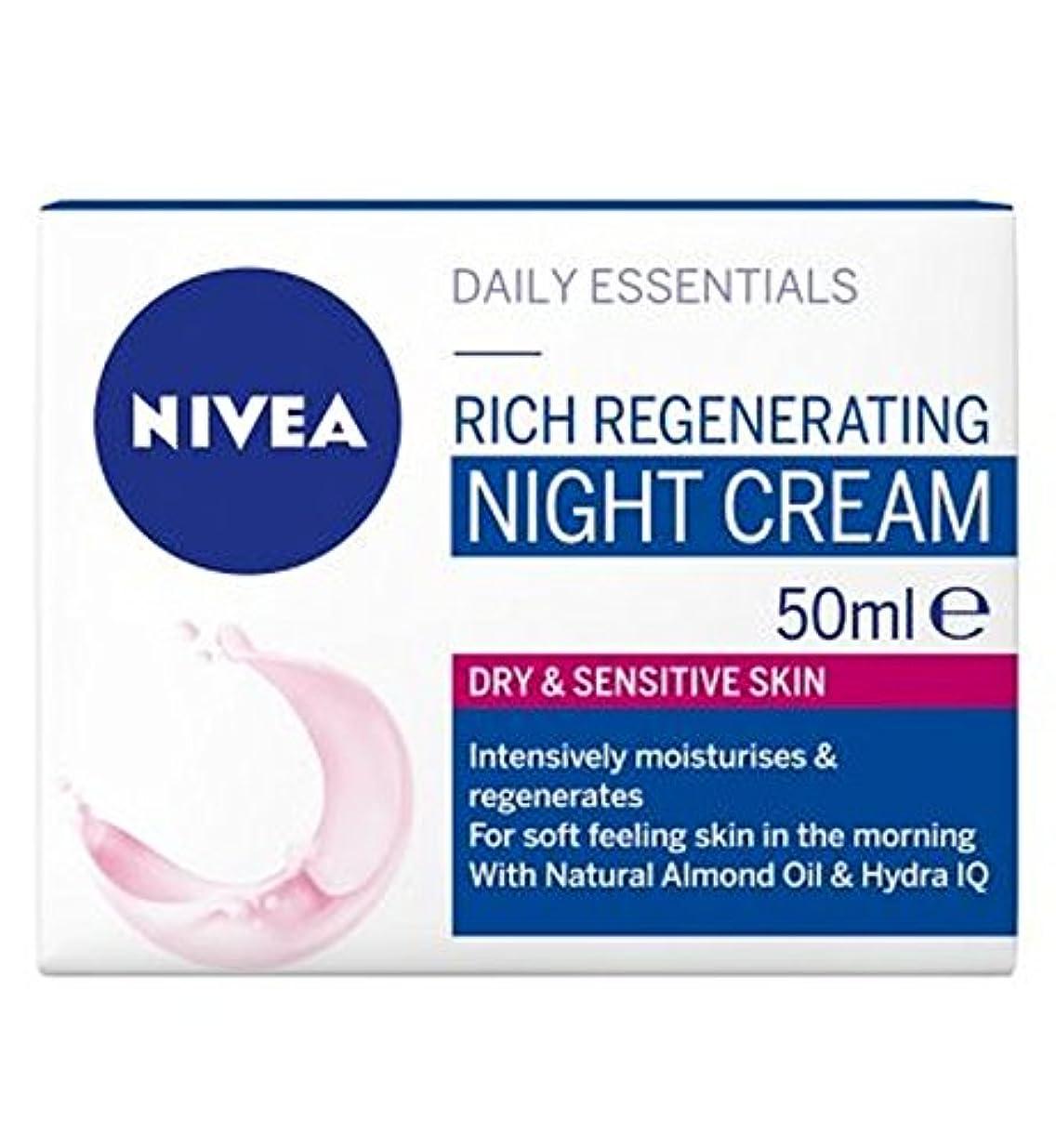 口径完全に乾くトラップニベア生活必需品の豊富な再生ナイトクリーム50ミリリットル (Nivea) (x2) - Nivea Daily Essentials Rich Regenerating Night Cream 50ml (Pack of 2) [並行輸入品]