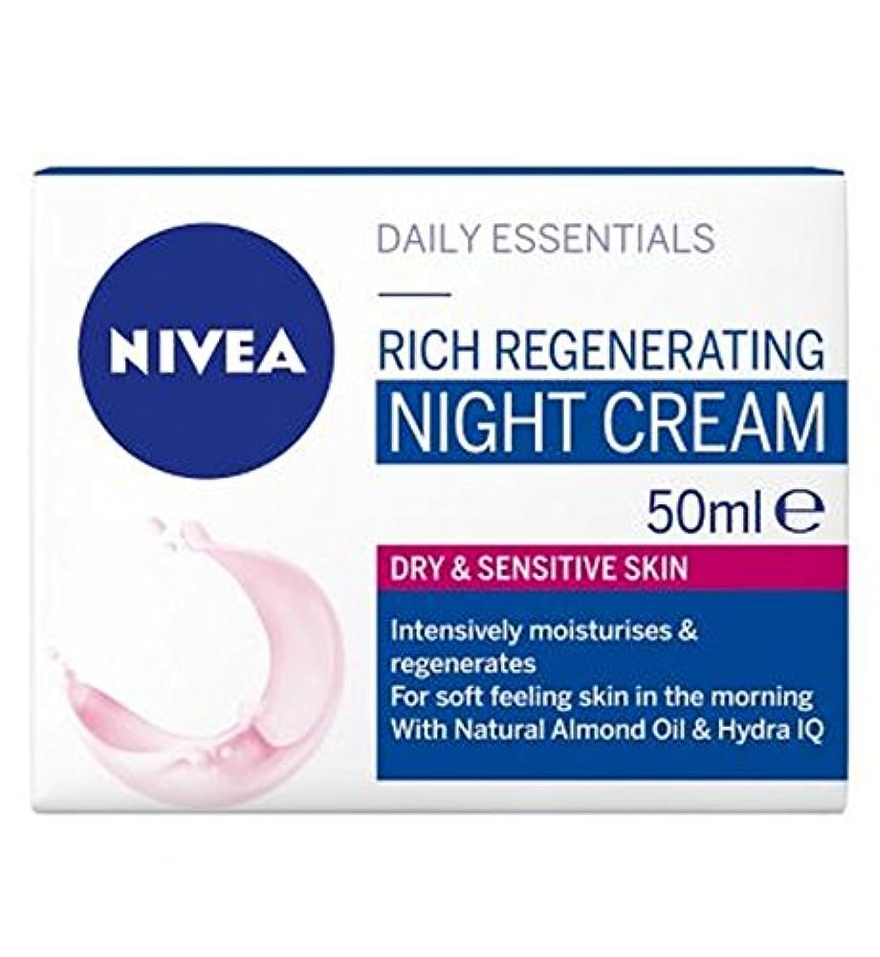 発行する首ソフトウェアNivea Daily Essentials Rich Regenerating Night Cream 50ml - ニベア生活必需品の豊富な再生ナイトクリーム50ミリリットル (Nivea) [並行輸入品]