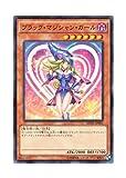 遊戯王 日本語版 MVPL-JP001 Dark Magician Girl ブラック・マジシャン・ガール (KC)