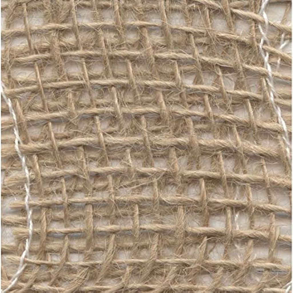 Vaessen Creative Jute Fabric Burlap Ribbon, Natural-Brown, One Size