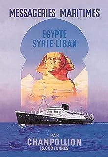 Messageries Maritimes Egypte Syrie Liba par Champollion 15000 tonnes Art by Guerra Vincent in 1940 Alepee & Cie Paris Post...