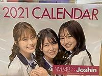NMB48 カレンダー 2021 ジョーシン