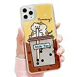 SGVAHY Quicksand Case for iPhone XR, Creative Fun Liquid Pearl Milk Tea Design Cute Bear PC Hard Back Cover Soft Silicone Bumper Protective Case (Cat, iPhone XR)