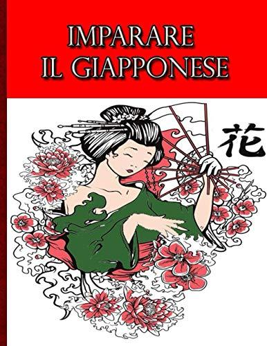 Imparare il giapponese: 8,5x11 pollici di grandi dimensioni con 110 pagine. cartella di lavoro perfetta per i principianti per imparare il katakana giapponese.