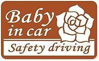 imoninn BABY in car ステッカー 【マグネットタイプ】 No.40 バラ (茶色)