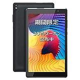 https://www.amazon.co.jp/dp/B0924GGF1P?tag=mobiinfo99-22&linkCode=ogi&th=1&psc=1