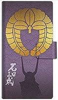 Y!mobile かんたんスマホ2 A001KC 手帳型 スマホ ケース カバー AB818 石田三成 横開き UV印刷