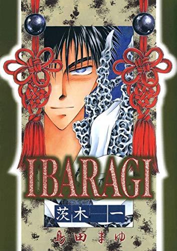 IBARAGI ‐茨木‐(1)