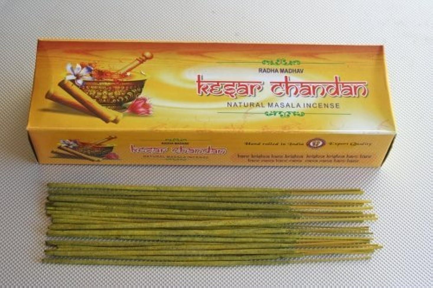 スタジオ天才支出Kesar Chandan Incense - ((100 Gram Pack)