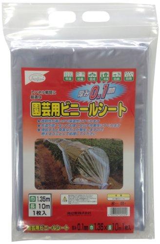 渡辺泰 園芸用ビニールシート(厚み 0.1mm) 1.35×10m