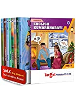 Std 10 Perfect Notes Entire Set Books | English Medium | SSC Maharashtra State Board | Includes Model Question Paper and Board Questions | Based on Std 10th New Syllabus | All Subjects | Set of 9