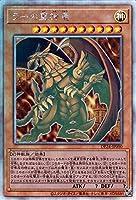 遊戯王カード ラーの翼神竜(ホログラフィックレア) 冥闇のデュエリスト編(DP24)   効果モンスター 神属性 幻神獣族 ホログラフィック レア