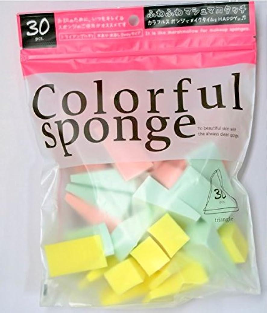 判決冷笑する体現するColorful sponge カラフルスポンジ 30pcs