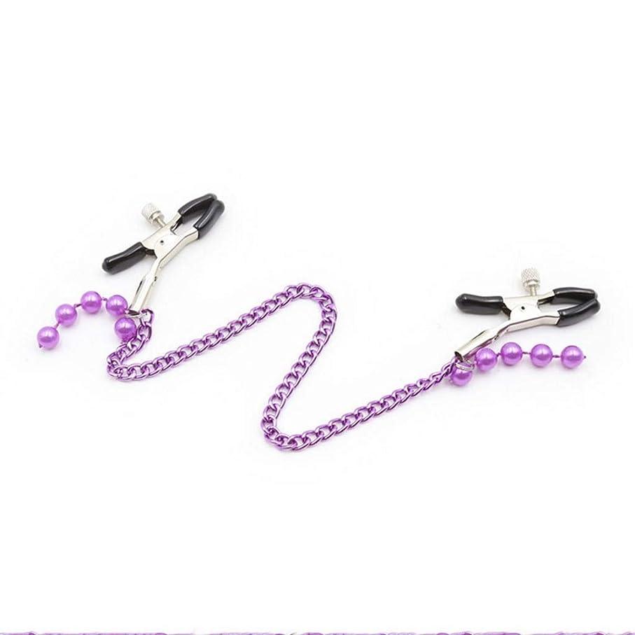 スリチンモイみすぼらしい可能性CXQ 健康な結束の金属の紫色のビーズの鉄の鎖クリップおもちゃ、安全で快適な材料 Yoga mat