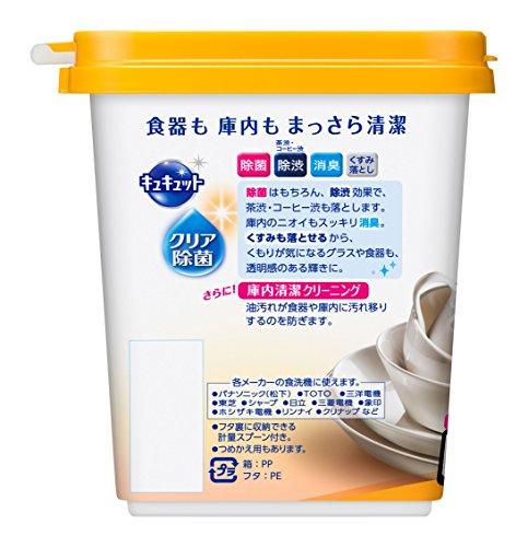 キュキュット 食器用洗剤 食洗機用 クエン酸オレンジオイル 本体 680g