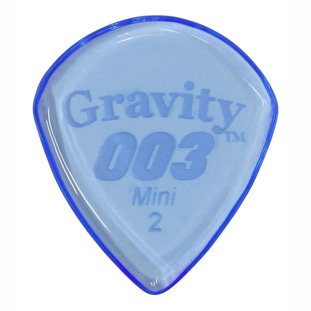 ホバートバイオリンボアGRAVITY GUITAR PICKS G003M2P 003 Standard Mini 2.0mm Blue ピック