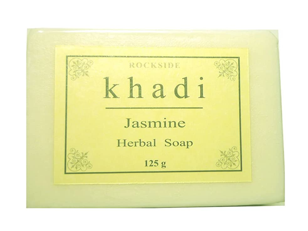アレンジトレイル補正手作り  カーディ ジャスミン ソープ Khadi Jasmine Soap