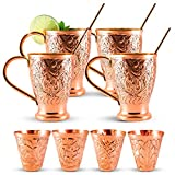 Moscow Mule Pure Copper Mugs - Embossed Set with 4 Matching Shot Glasses - Copper Straws for Cocktails & Recipe E-book - Kamojo Exclusive set of 4