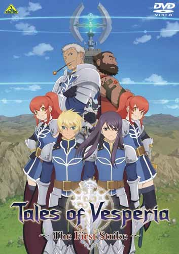 Tales of Vesperia-the First St [Import allemand]