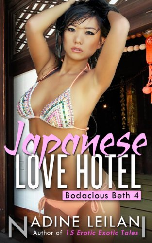 Japanese Love Hotel (Bodacious Beth's Hot Romantic Adventures Around the World Book 4)