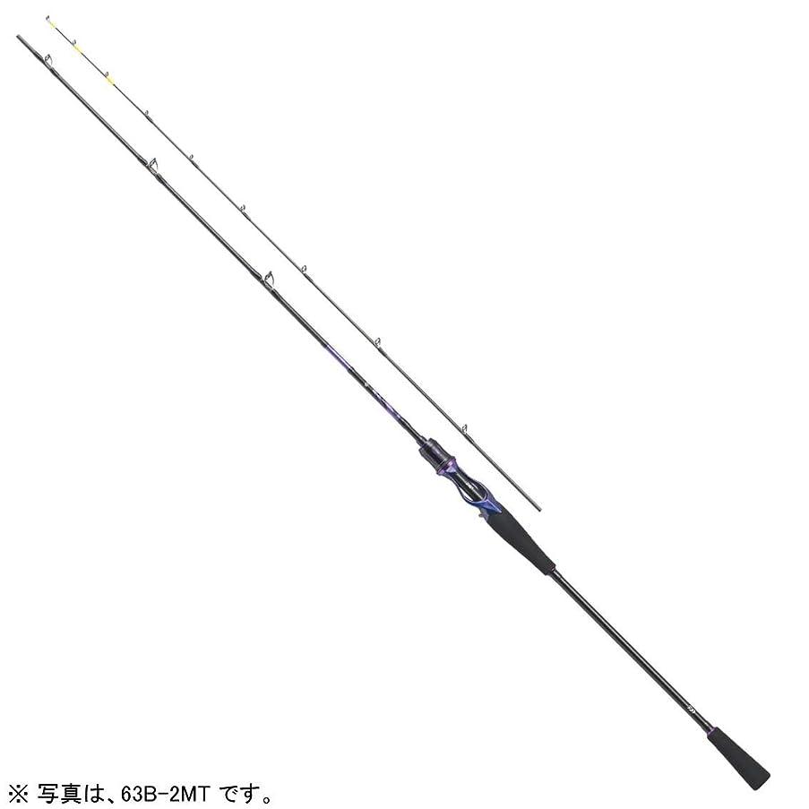 チャーミング以下音声ダイワ(Daiwa) タチウオ ジギングロッド ベイト 鏡牙 AIR 63B-2TG 釣り竿