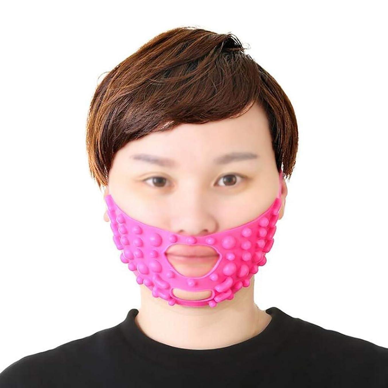 トチの実の木眠っている六分儀フェイスリフトマスク、チンストラップシリコーンVフェイスマスクフェイスマスク強力な包帯V顔アーティファクトスモールV顔包帯顔と首リフトピンクシリコーン包帯
