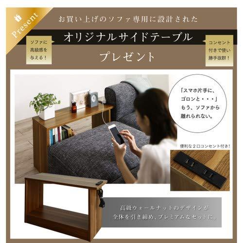 『ユニットデザインコーナーソファセットUNONU(ソファ&オットマンセットラージタイプ4P)』