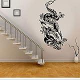 Pegatinas De Pared Hermoso Vinilo Chino Dragón Creativo Decoración Del Hogar Mural Arte De La Pared 57X104Cm