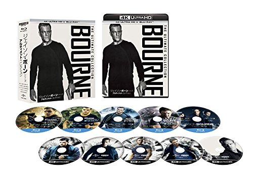 ジェイソン・ボーン・シリーズ/アルティメット・コレクション (4K ULTRA HD + Blu-rayセット)[4K ULTRA HD ...