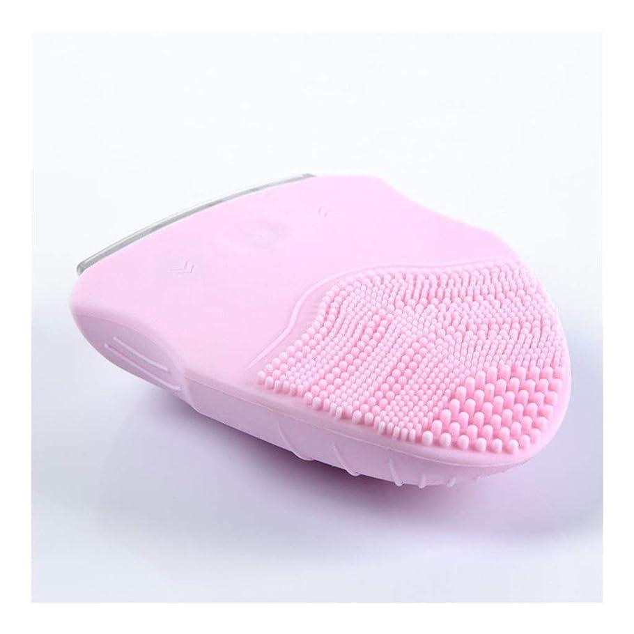 ガラガラ放散するアデレードソニックバイブレーションフェイシャルクレンジングブラシ、電動ポータブル美容器具ディープクレンジングブラシは、すべての肌タイプのしわ美容ツールを減らします (Color : Pink)