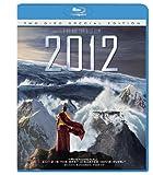 2012 on Blu-ray