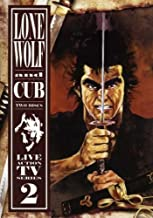 Lone Wolf & Cub: Live Action TV - Series 2