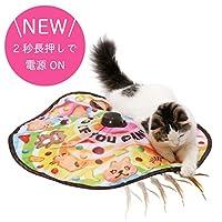 猫用電動おもちゃ(猫のチンチラ)