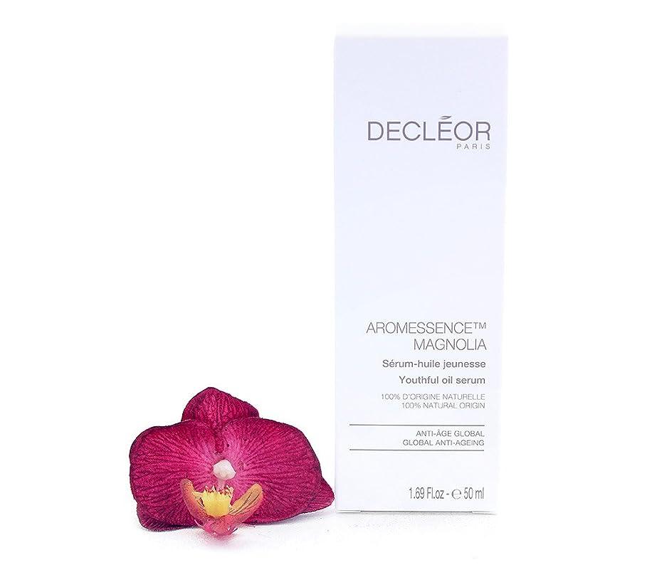 迫害する無意味メタルラインデクレオール Aromessence Magnolia Youthful Oil Serum - Salon Size 50ml/1.6oz並行輸入品