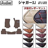 【次世代レザーマット】ジャガー XJ フロアマット J71 J72 右ハンドル(07:カーボン柄 × 焦げ茶)