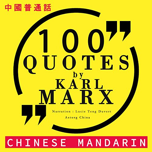 100 quotes by Karl Marx in Chinese Mandarin Titelbild