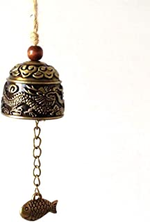 (Free, Pattern.5) - Vintage Dragon Fengshui Bell Good Luck Bless Home Garden Hanging Windchime