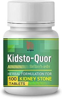 Kidsto-Quor - Ayurvedic Supplement for Kidney Stones