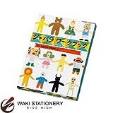 コクヨ KE-WC3 WORK×CREATEシリーズ ジャバラワークブック