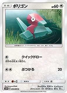 Pokemon Card Japanese - Porygon 073/095 SM10