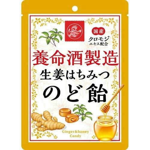 養命酒製造 生姜はちみつ のど飴 76g