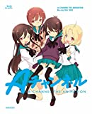 Aチャンネル Blu-ray Disc BOX(完全生産限定版)[Blu-ray/ブルーレイ]