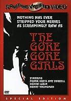 Gore Gore Girls / [DVD] [Import]