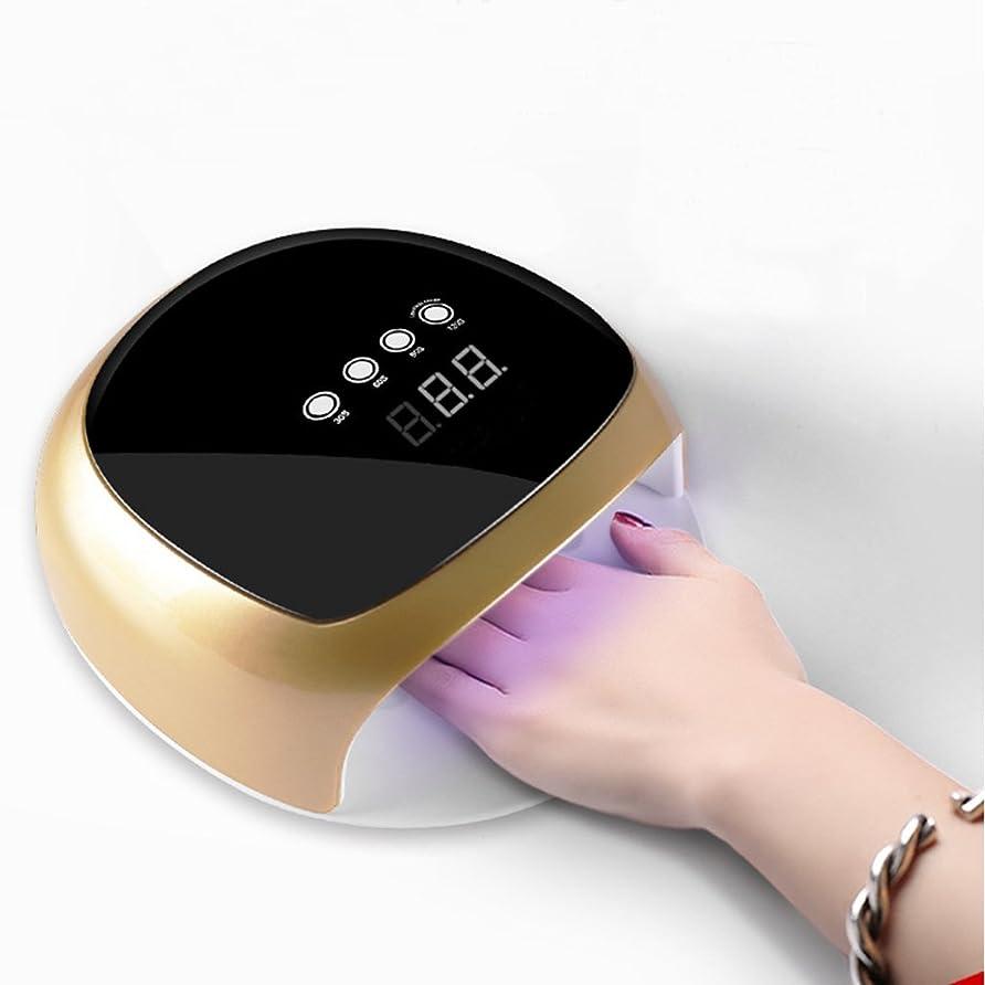 結核居間オーバードロー美容院UVネイルランプLED 52Wネイルドライヤー4タイマー(30秒/ 60秒/ 90秒/ 120秒)乾燥ネイルポリッシュ&ネイルアート