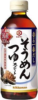 キッコーマン食品 香る一番だし そうめんつゆ 500ml ×3本