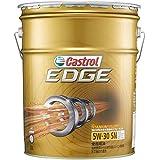カストロール エンジンオイル EDGE 5W-30 20L 4輪ガソリン/ディーゼル車両用全合成油 Castrol