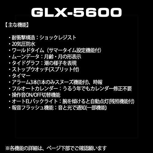 [カシオ]腕時計ジーショックG-LIDEGLX-5600VH-1JFメンズブラック